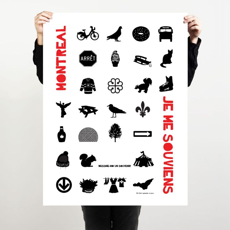 Image of AFFICHE SÉRIGRAPHIÉE + SILKSCREEN ART PRINT by Jules mon poisson bulle.