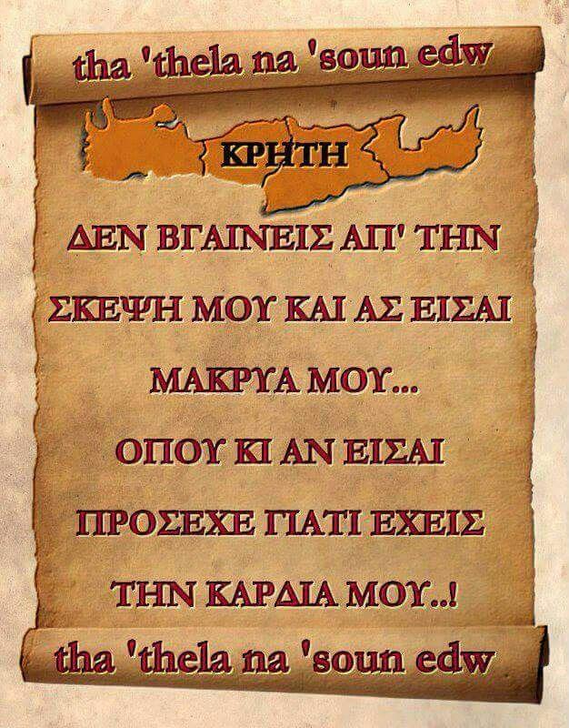 Kriti..