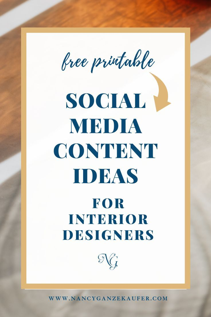 Pin On Content Marketing Basics For Designers Home Pros