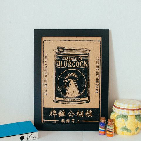 Essence of Blurcock Poster