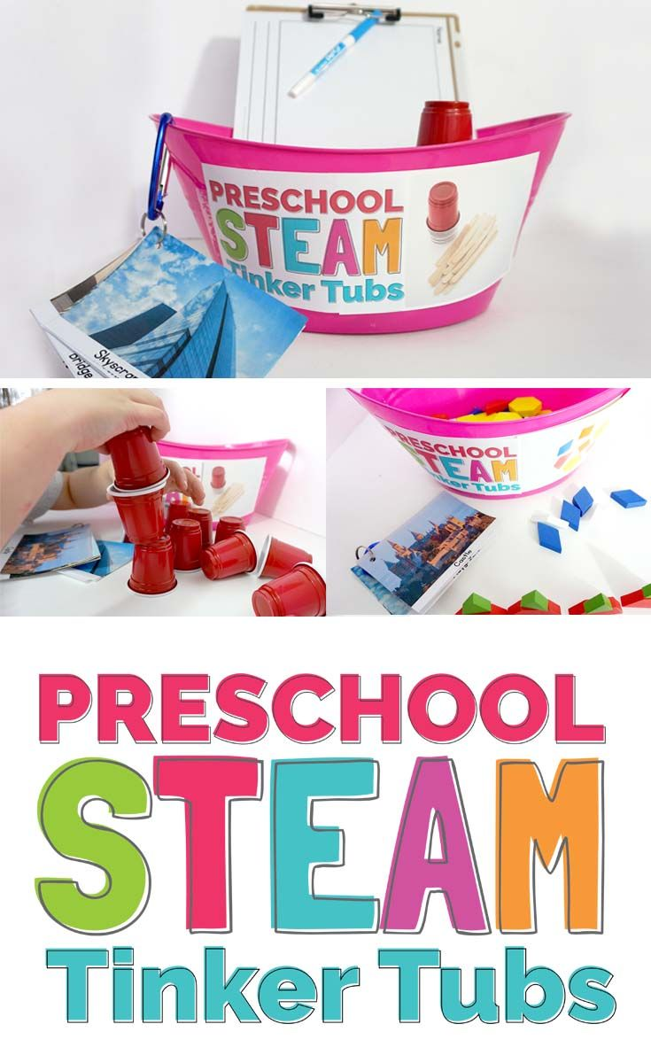 Introduce a STEM mindset with Tinker Tubs! An easy way to get started with engineering for preschoolers.