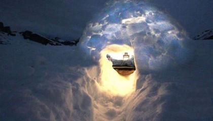 Escapada a la nieve Alojamiento con Aventura en Formigal » Tuawo