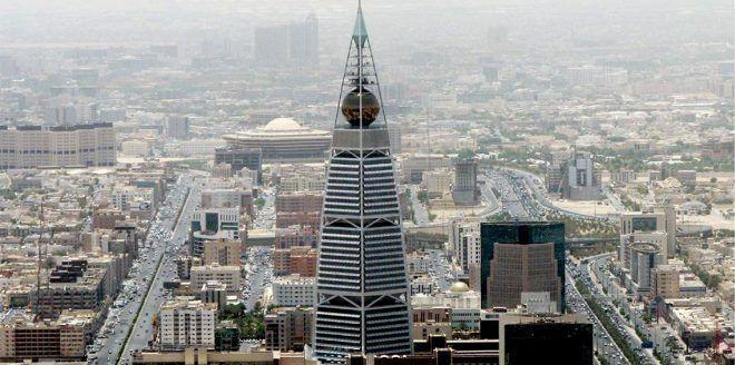برج الفيصلية الرياض Skyline Paris Skyline Landmarks