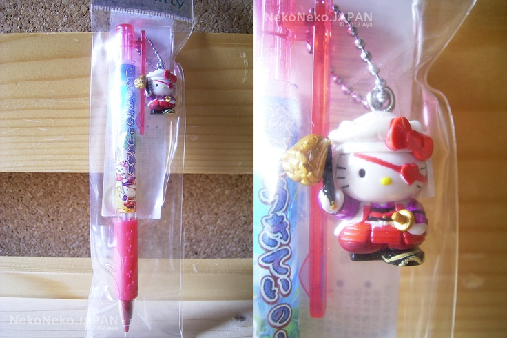 GOTOCHI HELLO KITTY Mechanical Pencil Kansuke Yamamoto SAMURAI MADE IN JAPAN