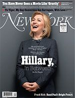 Hillary in Midair