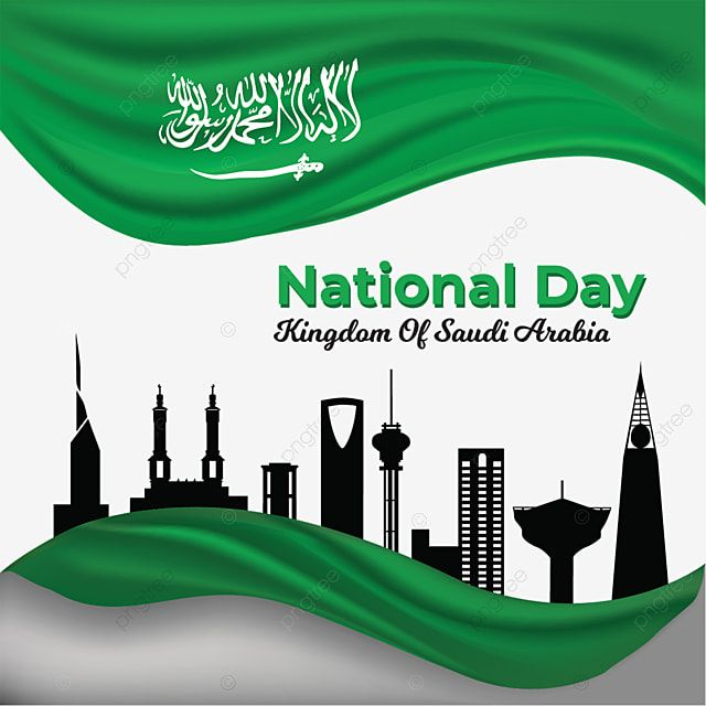 اليوم الوطني المملكة العربية السعودية ناقل علم المملكة العربية السعودية المتجه خلفية Png والمتجهات للتحميل مجانا Free Graphic Design Flag Vector National Day Saudi