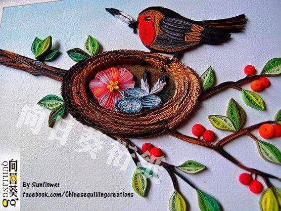 Pin von spirit eagle auf quilled artwork pinterest for Carrelage 7 5 x 15