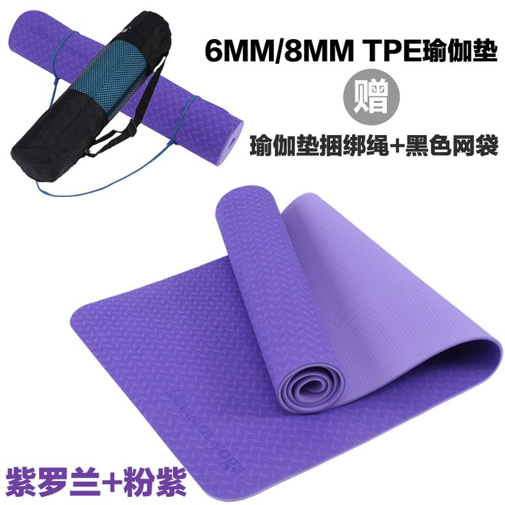 Anty-slippery yoga mat - BuyWithAgents