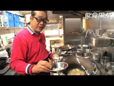 飲食男女 813期 高校教室 豆腐如何煎才軟滑不散?