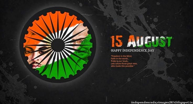 Independence Day Facebook Cover Photos,  Independence Day 2014 Facebook Cover Photos, Independence Day Facebook Timeline Cover Photos, India Independence Day Facebook Cover Photos, Independence Day Facebook Cover Images,  Independence Day Facebook Cover Pictures,