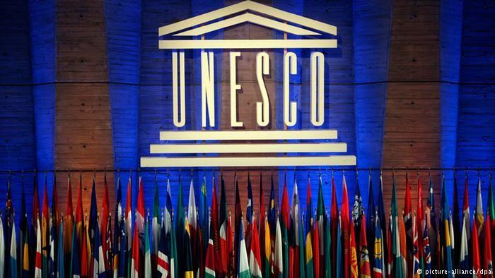 Έτος Αριστοτέλη το 2016 από την UNESCO