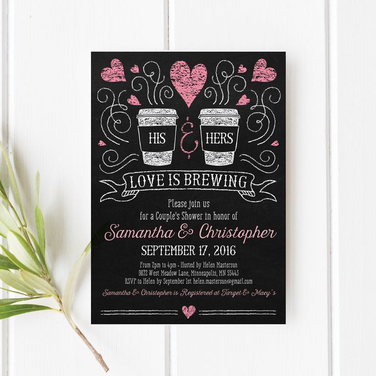 we would like to invite you celebrate our wedding in december0th%0A Love is Brewing Couple u    s Shower Invitation  Printable PDF Template  Coffee  Themed Wedding Shower