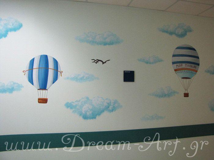 Αερόστατα στην είσοδο της Μονάδας