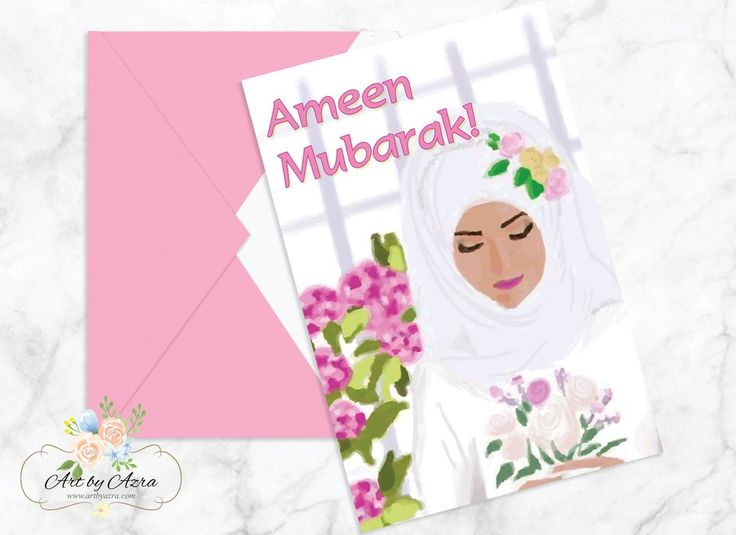 Wedding Greeting Card 01