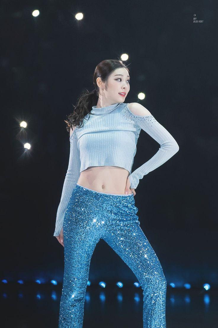 YuNa Kim en 2020