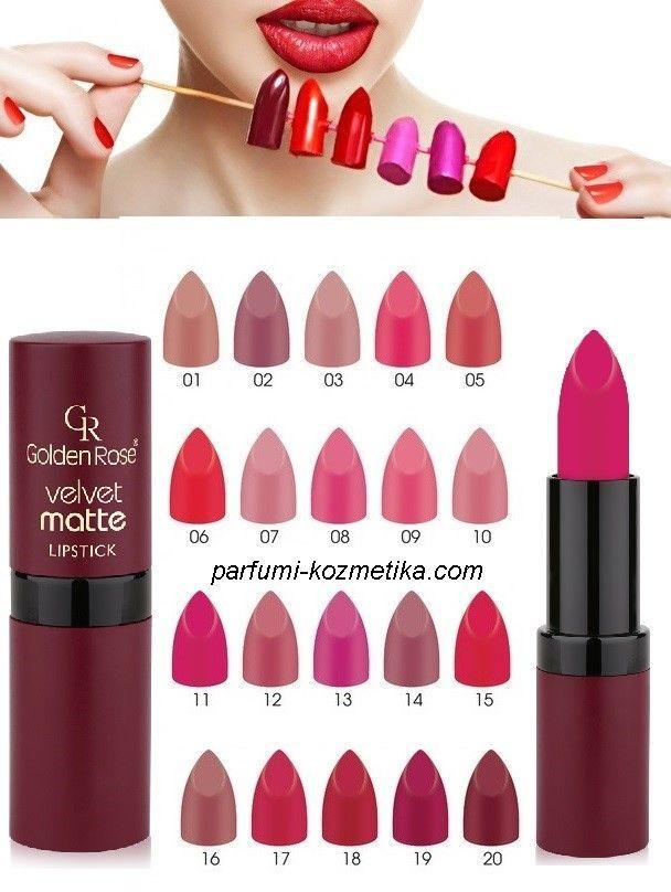 Golden Rose Velvet Matte Lipstick Поиск в Google мэйк