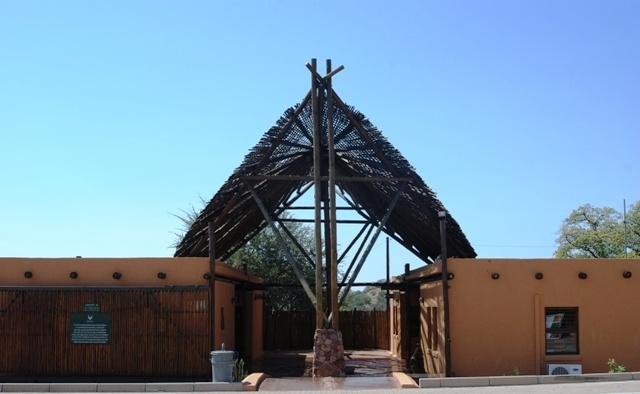 Entrance to Mapungubwe