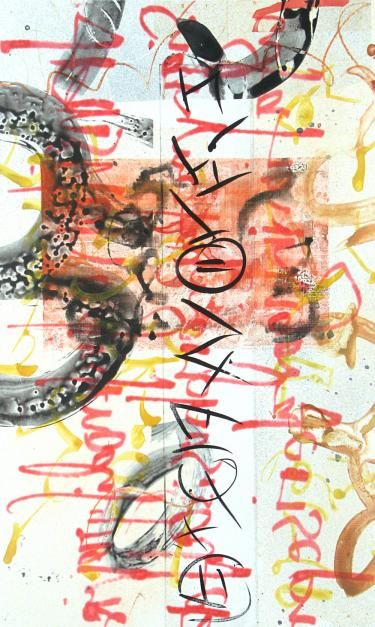 """Scriptograph #25, 2012, watercolor from vellum and mat board, 27"""" x 17"""""""
