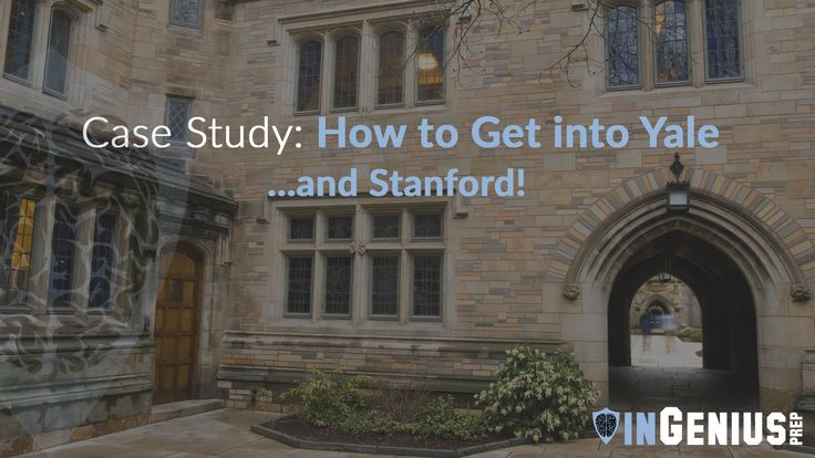 Check out our latest post Case Study How to Get into Yale
