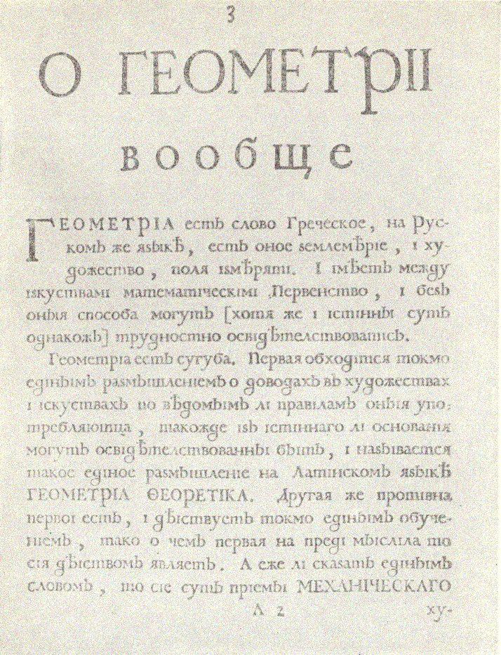 Esl Essay Editing Site Ukraine History In Short - The best estimate professional