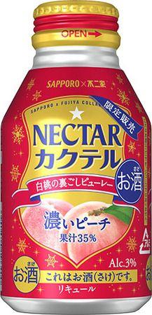 サッポロビール NECTARカクテル 濃いピーチ