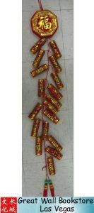 """Chinese New Year Decorative Fire Crackers size 37"""""""" Long (measured from top of of the octagon to the last fire cracker)(WXF7)"""