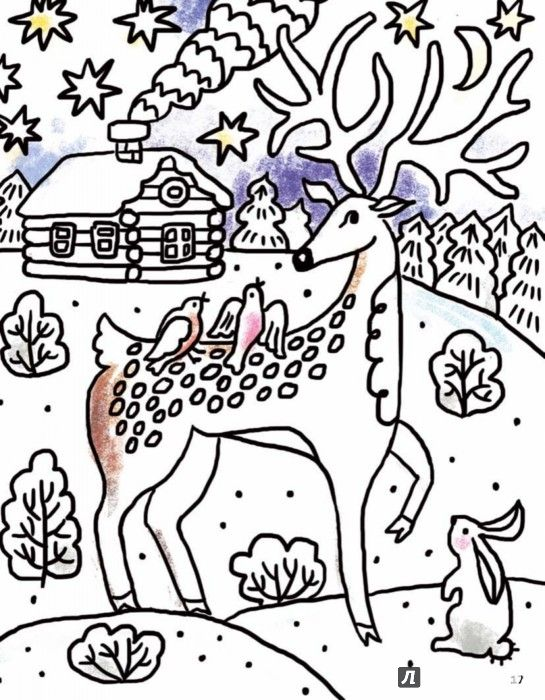 Иллюстрация 3 из 12 для Рождественские поделки. Вертеп, елочные игрушки, коробочки для подарков, снежинки, раскраски | Лабиринт - книги. Источник: Лабиринт