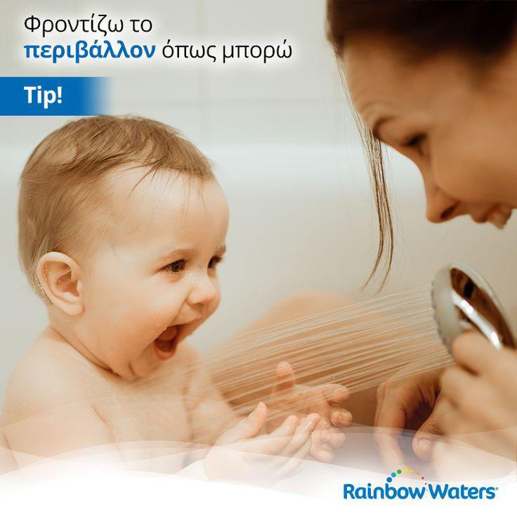 Ελαττώστε τη διάρκεια χρήσης του ντους και χρησιμοποιείστε σαμπουάν, αφρόλουτρα και σαπούνια που επιβαρύνουν λιγότερο το περιβάλλον.