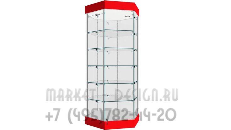 шестигранная стеклянная витрина
