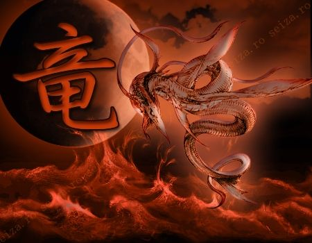 Imagen de un dragón volando sobre un mar de lava. El significado del ideograma: en japonés, el ideograma (竜) significa dragón o naga (en mitología hinduista, los nagás son semidioses con forma de serpiente). Pronunciaciones: 1. たつ (tatsu); 2. りゅう (ryū). 3. りょう (ryō).