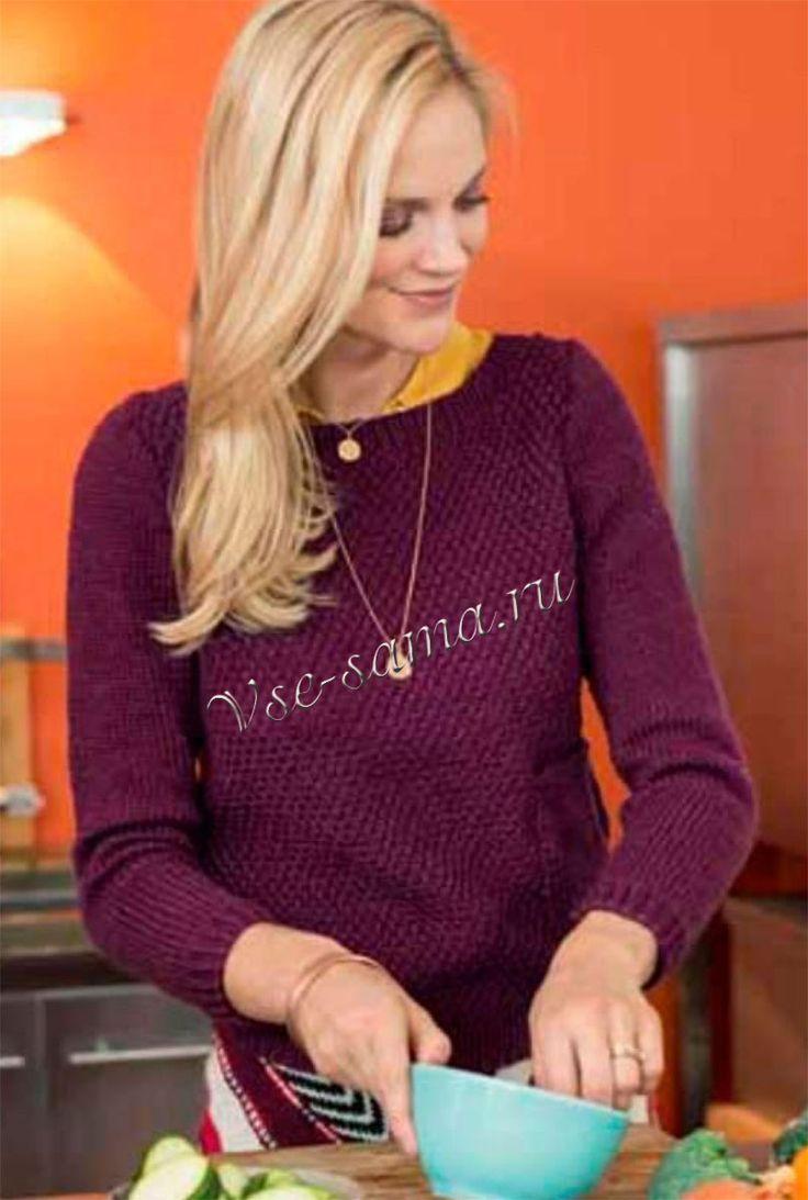 Пуловер сливового цвета с карманом, фото