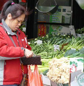 New York's best Vietnamese grocery stores.