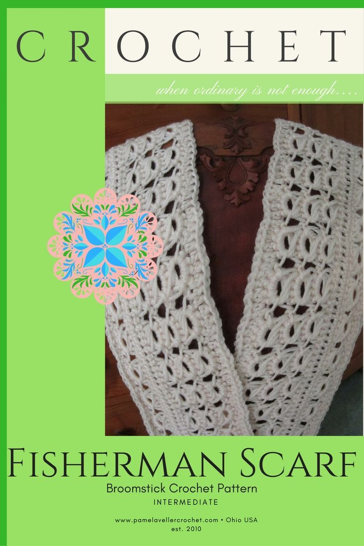 Crochet Broomstick Fisherman Scarf in cream yarn or color(s) of your ...