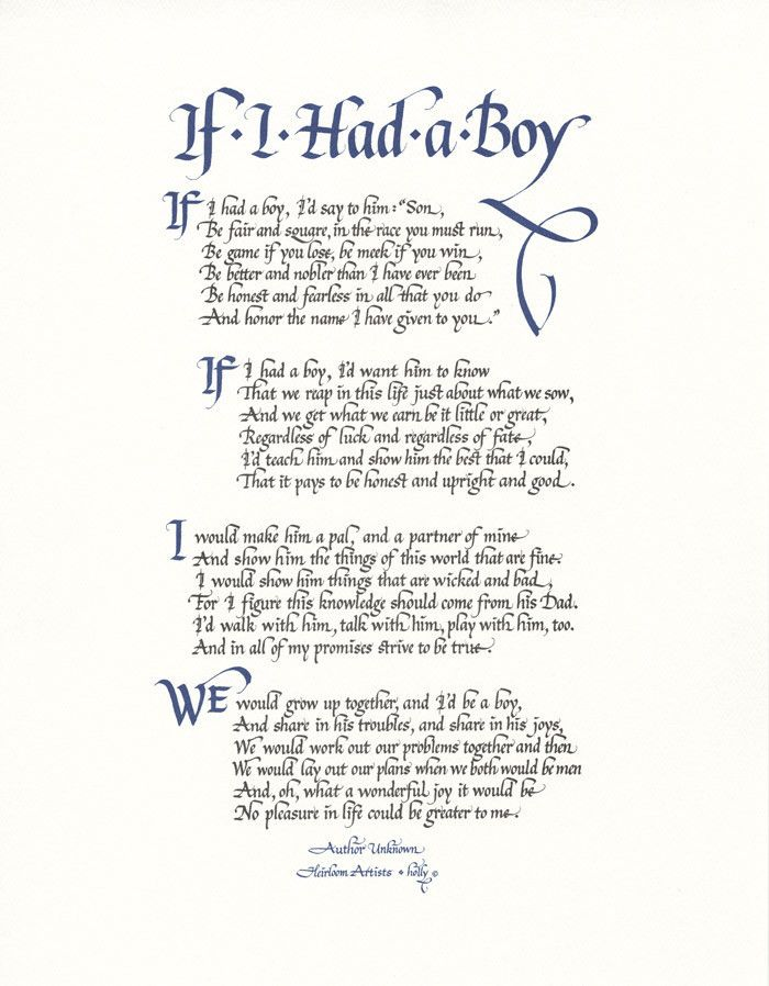 ✍ Typography ✍ Fine Art Print of If I Had A Boy by Holly Monroe Calligraphy