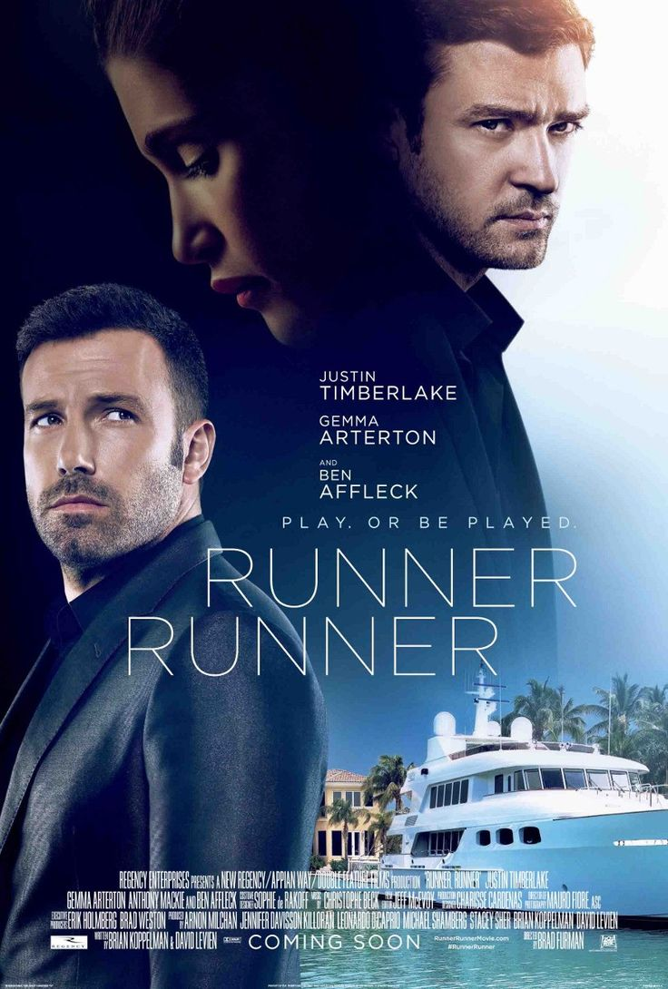 Runner, Runner (Players): When a poor college student who cracks an online poker game goes bust, he arranges a face-to-face with the man he thinks cheated him, a sly offshore entrepreneur.