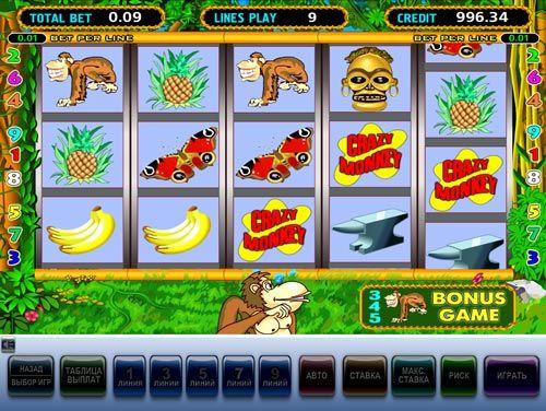 Играть в игру игровые автоматы обезьянки играть в игровые автоматы в онлайне бесплатно на халяву