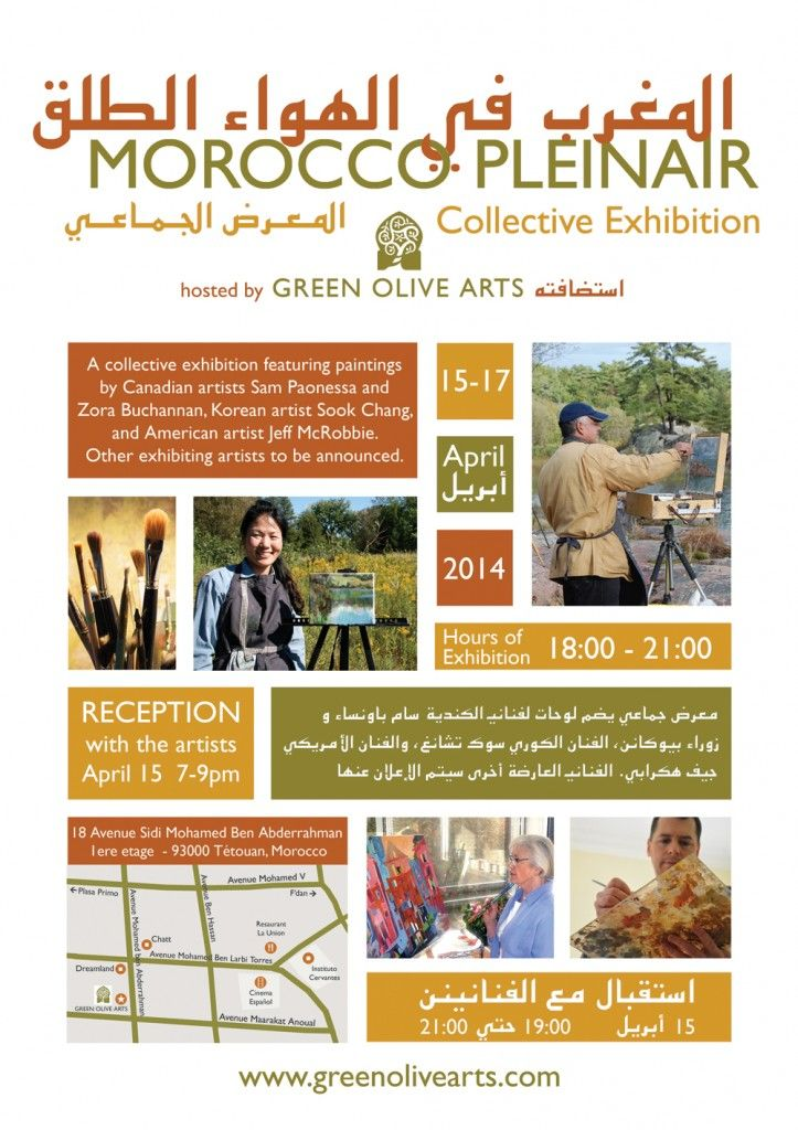 Morocco PleinAir Collective Exhibition - Green Olive Arts