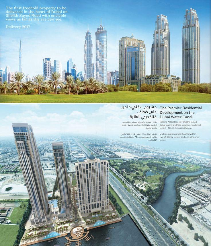 Noura Tower Al Habtoor City Dubai #nouratoweralhabtoorcitydubai http://www.auric-acres.com/noura-tower-al-habtoor-city-dubai/