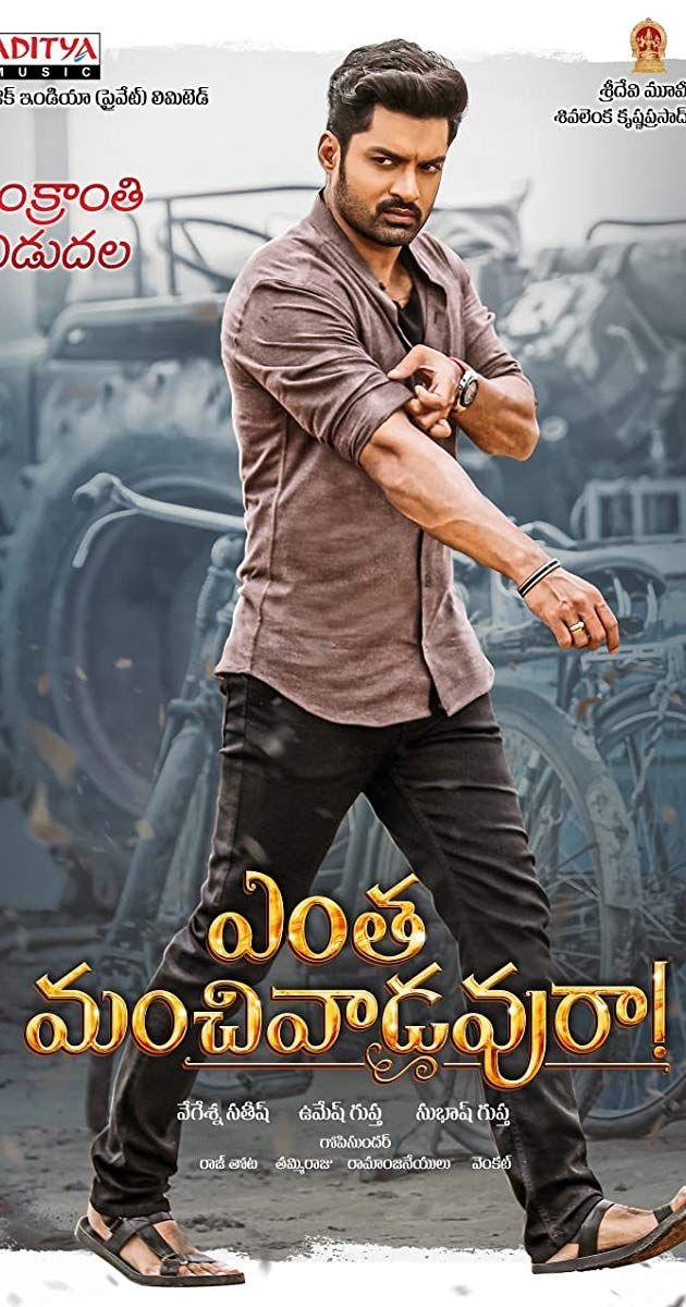 Pin By موقع افلام On افلام ومسلسلات Telugu Movies Download Movies Movies To Watch Online