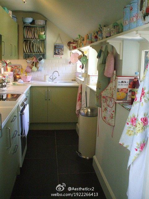mori kitchen