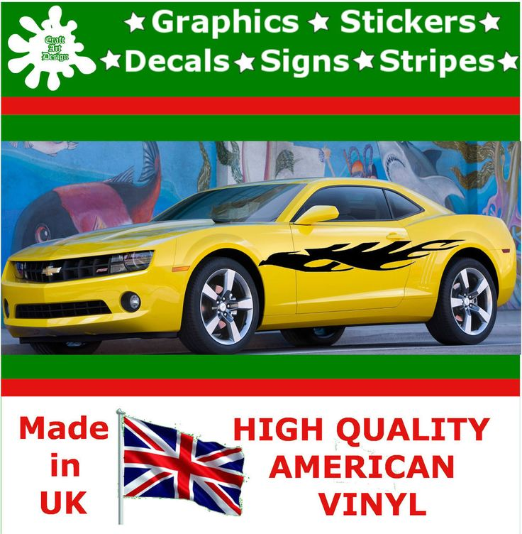 """10"""" High Car Side Stripes Graphic Decal Vinyl Stickers Van Auto Rally Race F1_16"""