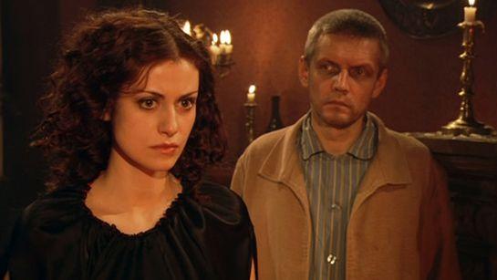 The Master and Margarita 2005