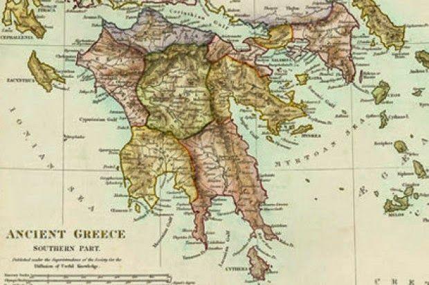 ΠΙΣΩ ΑΠΟ ΤΗΝ ΚΟΥΡΤΙΝΑ: Υπογράφεται το Πρωτόκολλο με το οποίο το ελληνικό κράτος αποκτά αυτονομία από την Οθωμανική Αυτοκρατορία