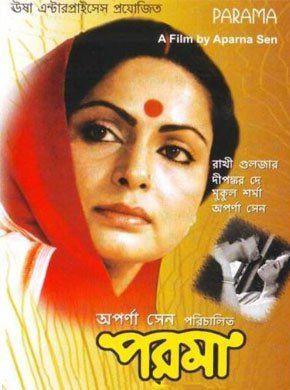 Parama (Hindi) Hindi Movie Online - Rakhee Gulzar, Aparna Sen, Mukul Sharma, Dipankar Dey and Anil Chatterjee. Directed by Aparna Sen. Music by Bhaskar. 1948 [U] ENGLISH SUBTITLE (Hindi Version)