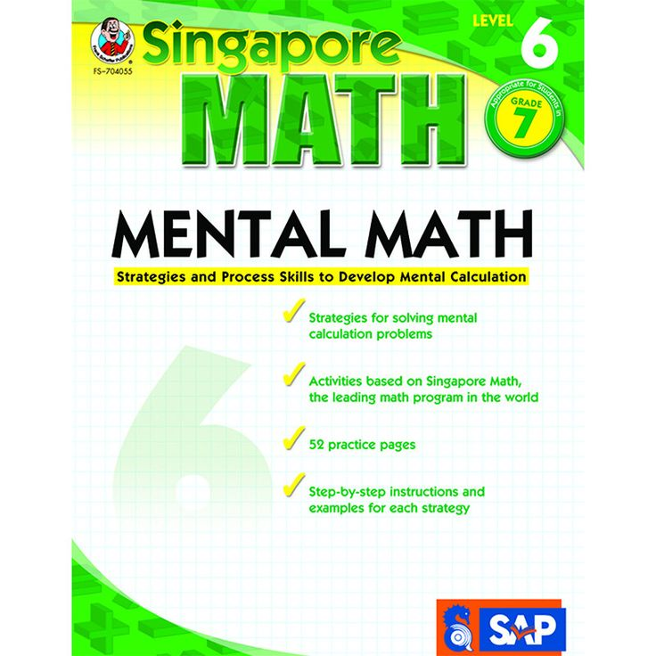 Mental Math is a workbook devoted to mastering mental calculation for seventh grade students. Math researchers concur that the ability of students to make math pictures in their minds of the values an