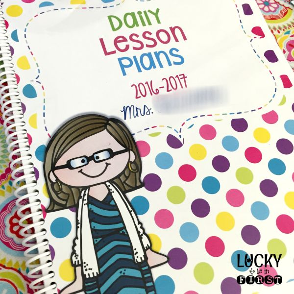 FREE Plan Book {5 other Things You Must do NOW to Get Ready for Next School…