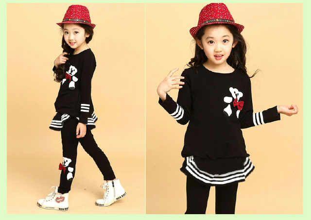 Setelan Teddy On Black Apk Pita Bahan : Katun Kaos Adem Size L untuk umur 5-7 Tahun  Harga Seri  :@Rp 45.000 Harga Ecer :@Rp 55.000