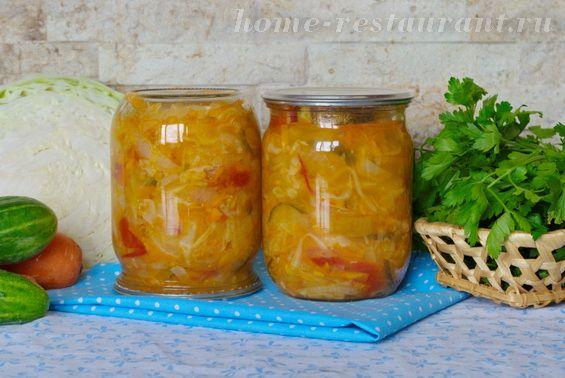 Салат на зиму из овощей «Берегись, водка!»