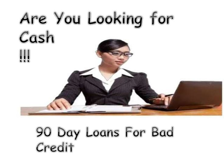 how to get a fast cash loan with bad credit