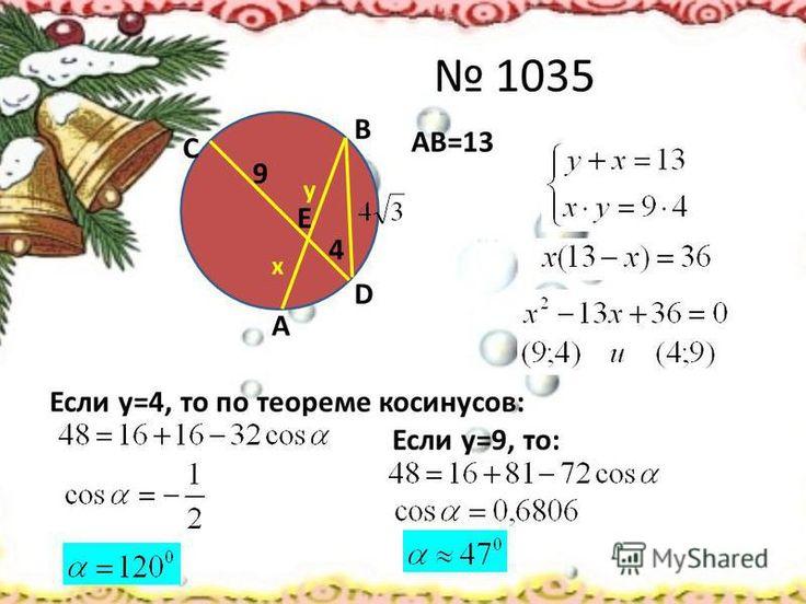 А.в.полякова 4класс русский язык упр 142 ответ